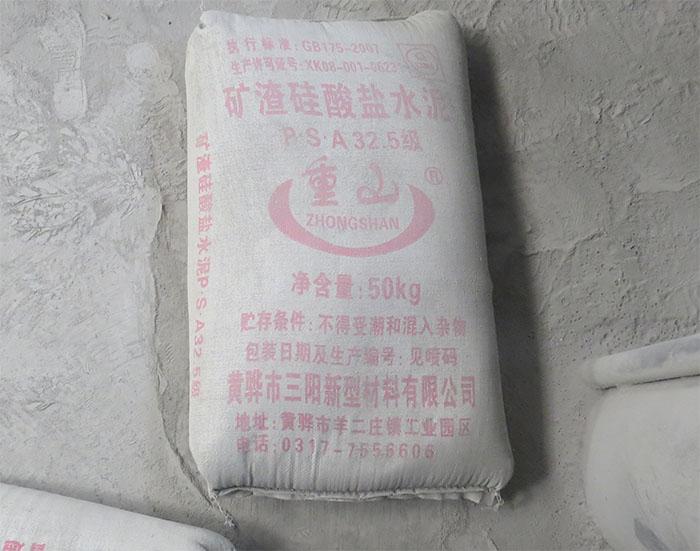 32.5级 普通硅酸盐水泥